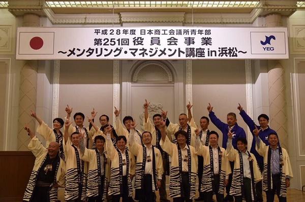 25日本総務全体