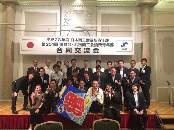 160624・日本YEG懇親会 会員委員会集合写真(600)