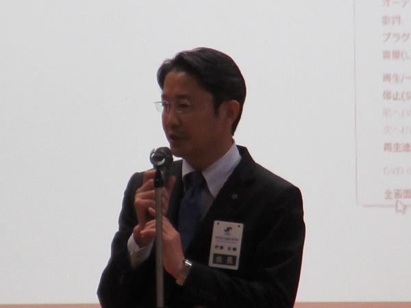 001_伊藤会長あいさつ