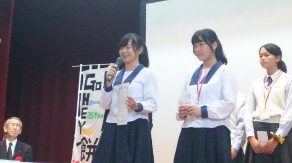 Shimizu18