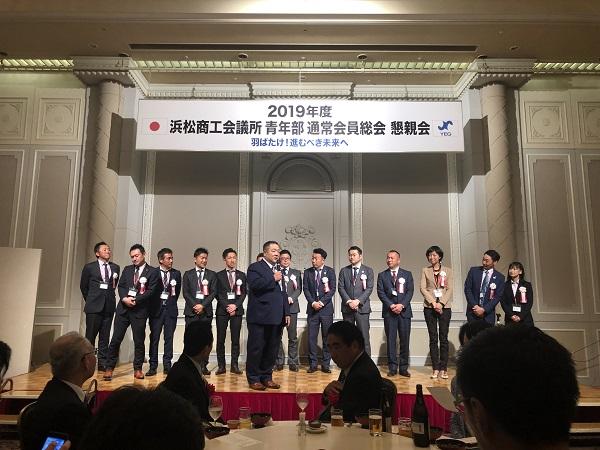 12.2掛川PR