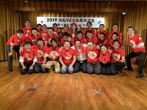 画像16_集合写真(会員委員会.JPG