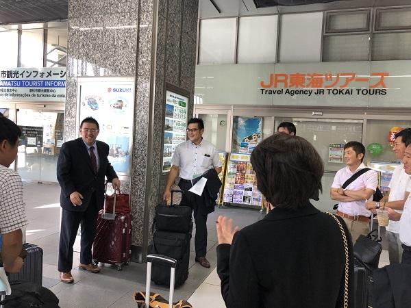 1.浜松駅