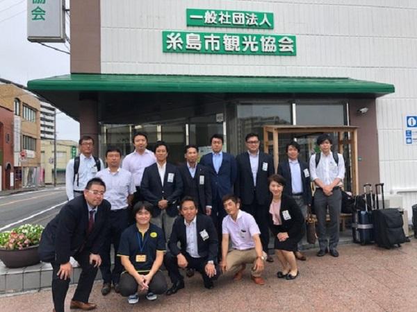 2.糸島観光協会