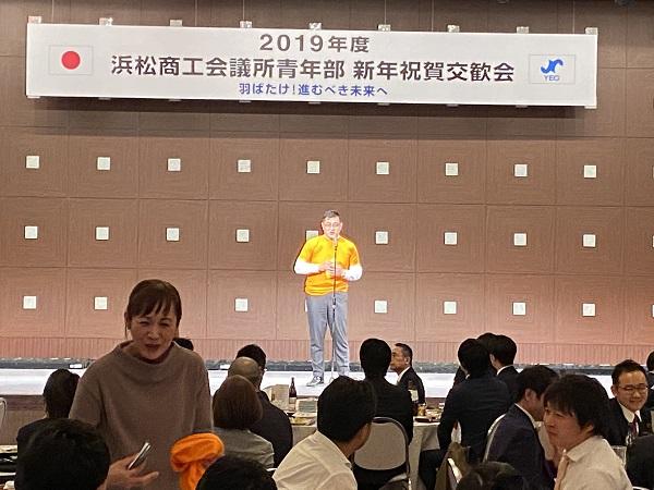 「交歓会」松本次年度挨拶